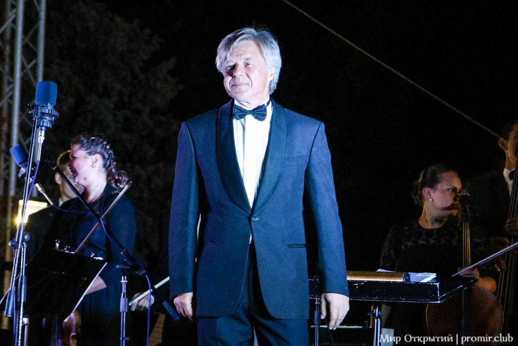 Русский камерный оркестр в Евпатории