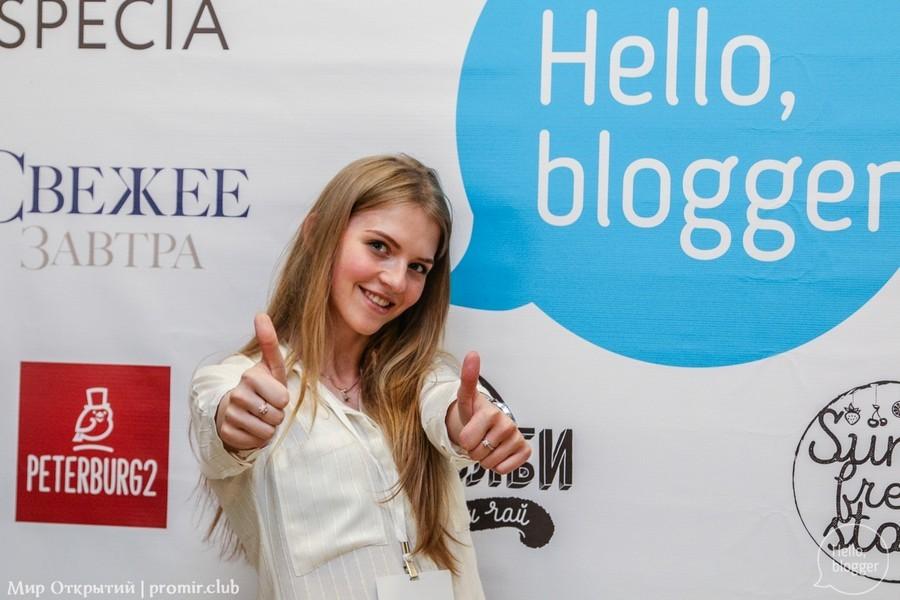 "Конференция ""Hello, blogger"""