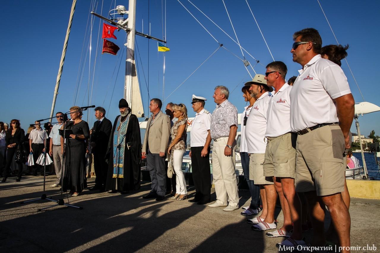 Торжественный старт полярной парусной экспедиции, Севастополь