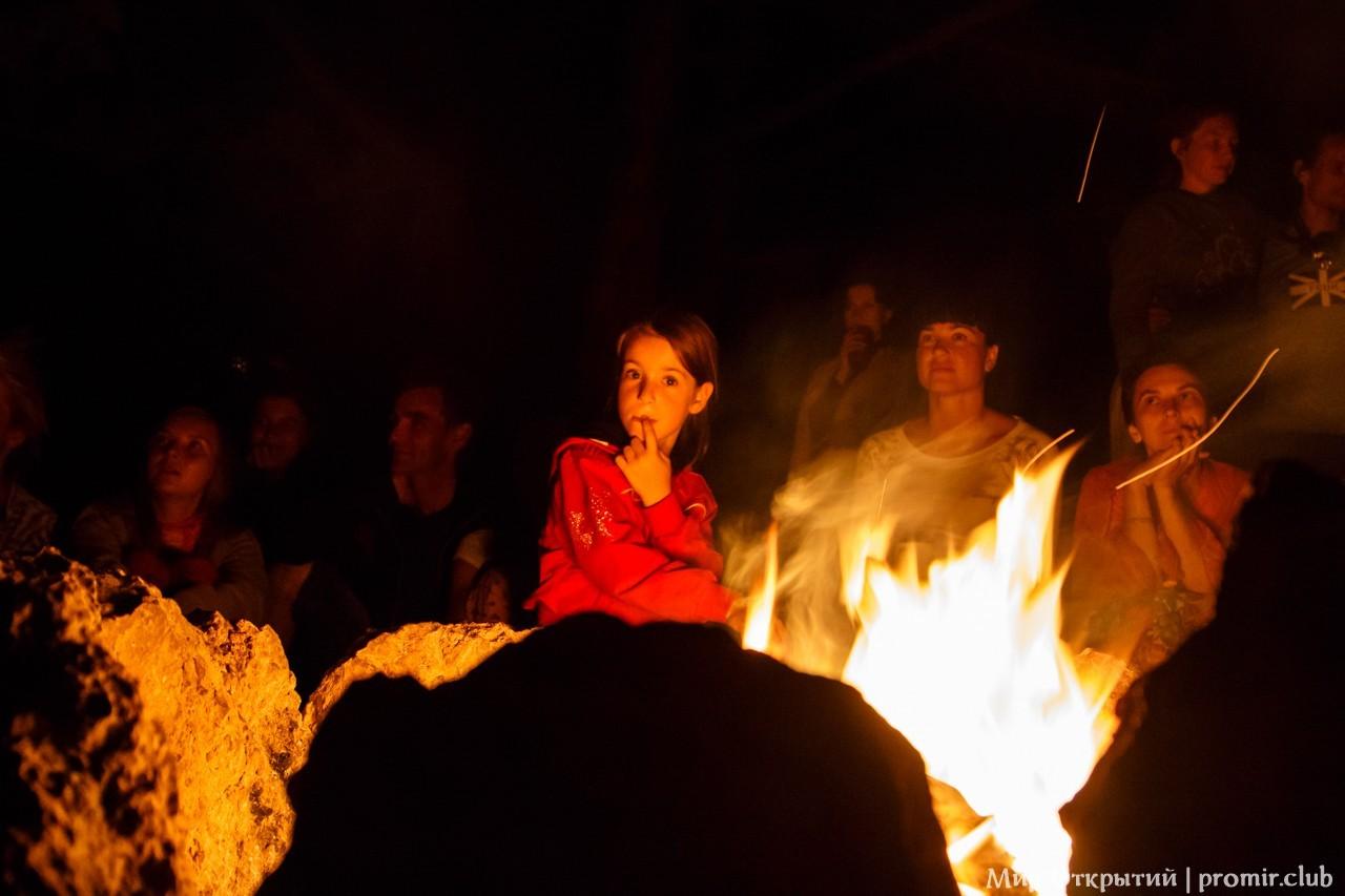 Вечерний костер на курсе «Приключение», Мыс Айя, Крым