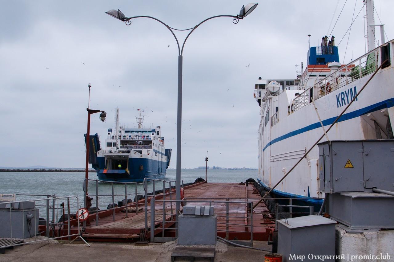 Порт Крым, Керчь