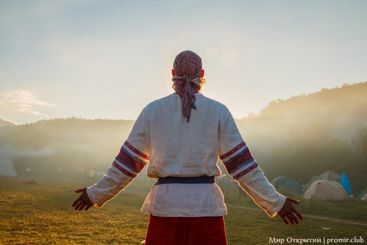 Встреча рассвета, долина реки Жане, Краснодарский кра