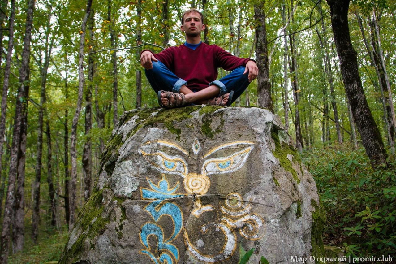 Волшебный лес, поселок Возрождение, Краснодарский край