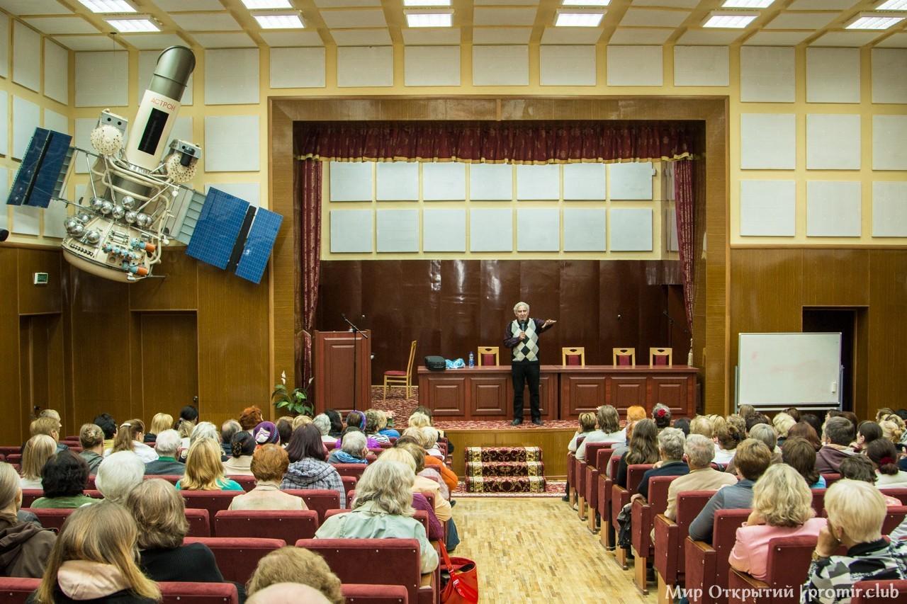 Поселок Научный, Крым