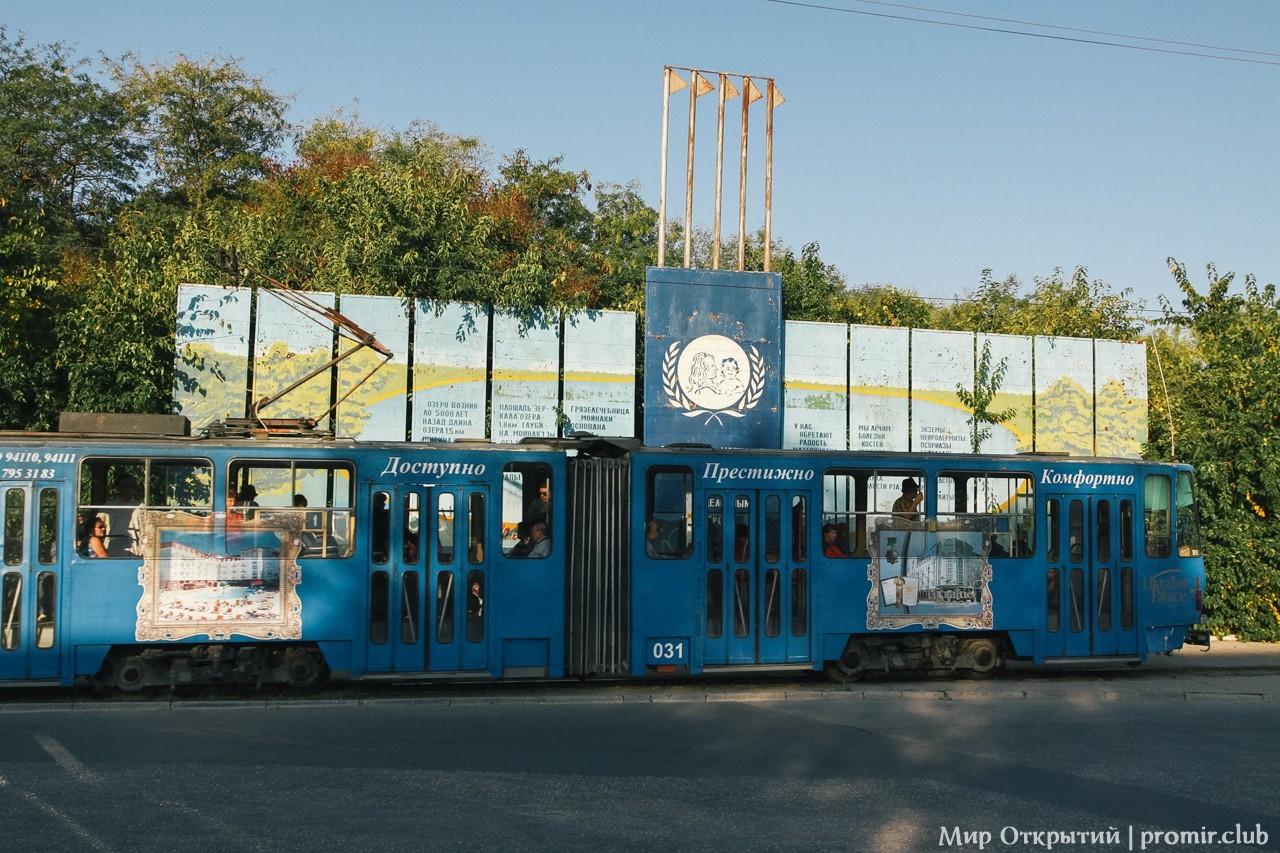 Грязелечебница Мойнаки, Евпатория, Крым