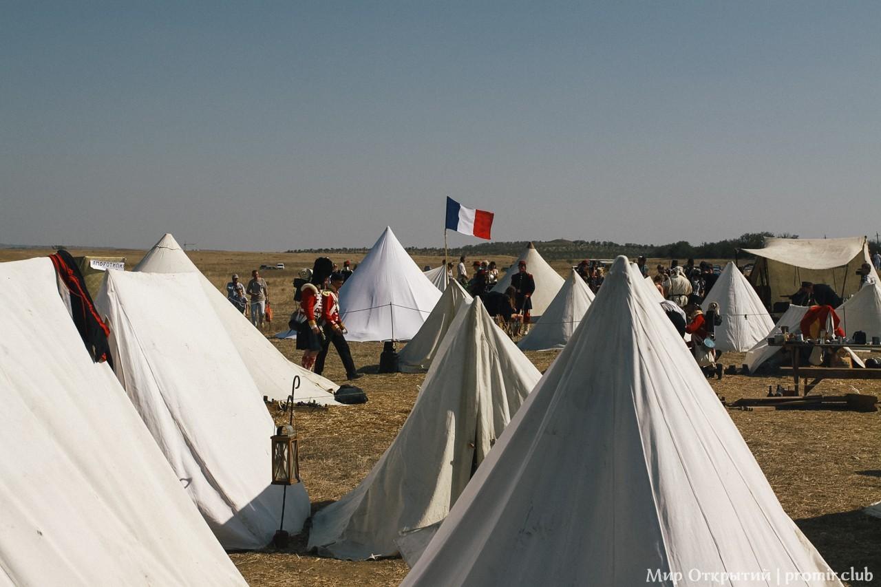 Реконструкция Альминского сражения, Бахчисарайский район