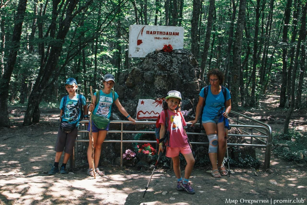 Памятник партизанам, перевал Чёртова лестница