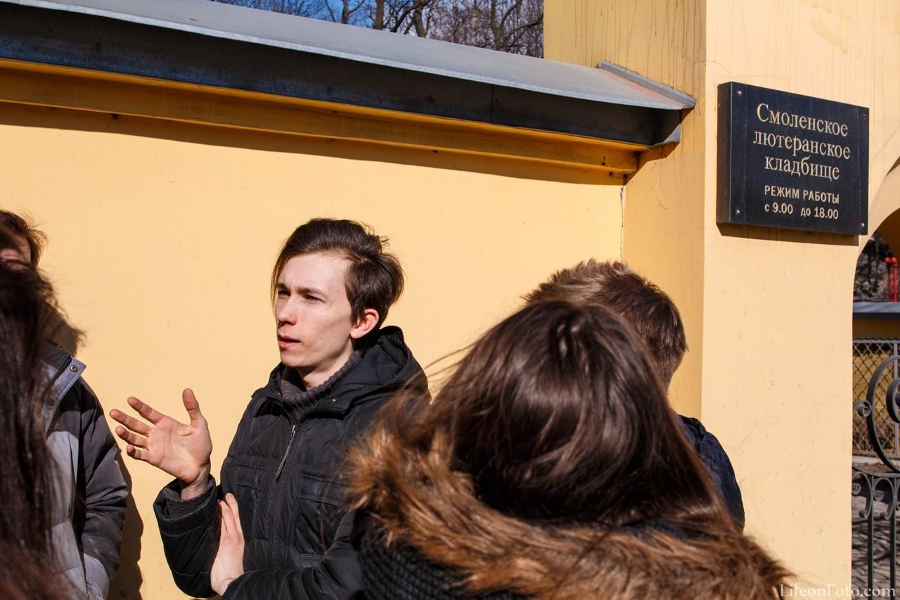Организатор мероприятия у ворот Смоленского лютеранского кладбища, Санкт-Петербург
