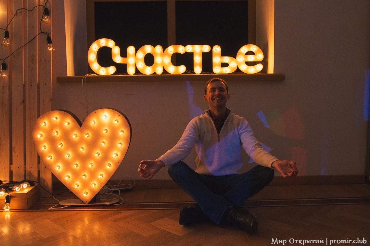 Пространство «FREEDOM» на Казанской, Санкт-Петербург