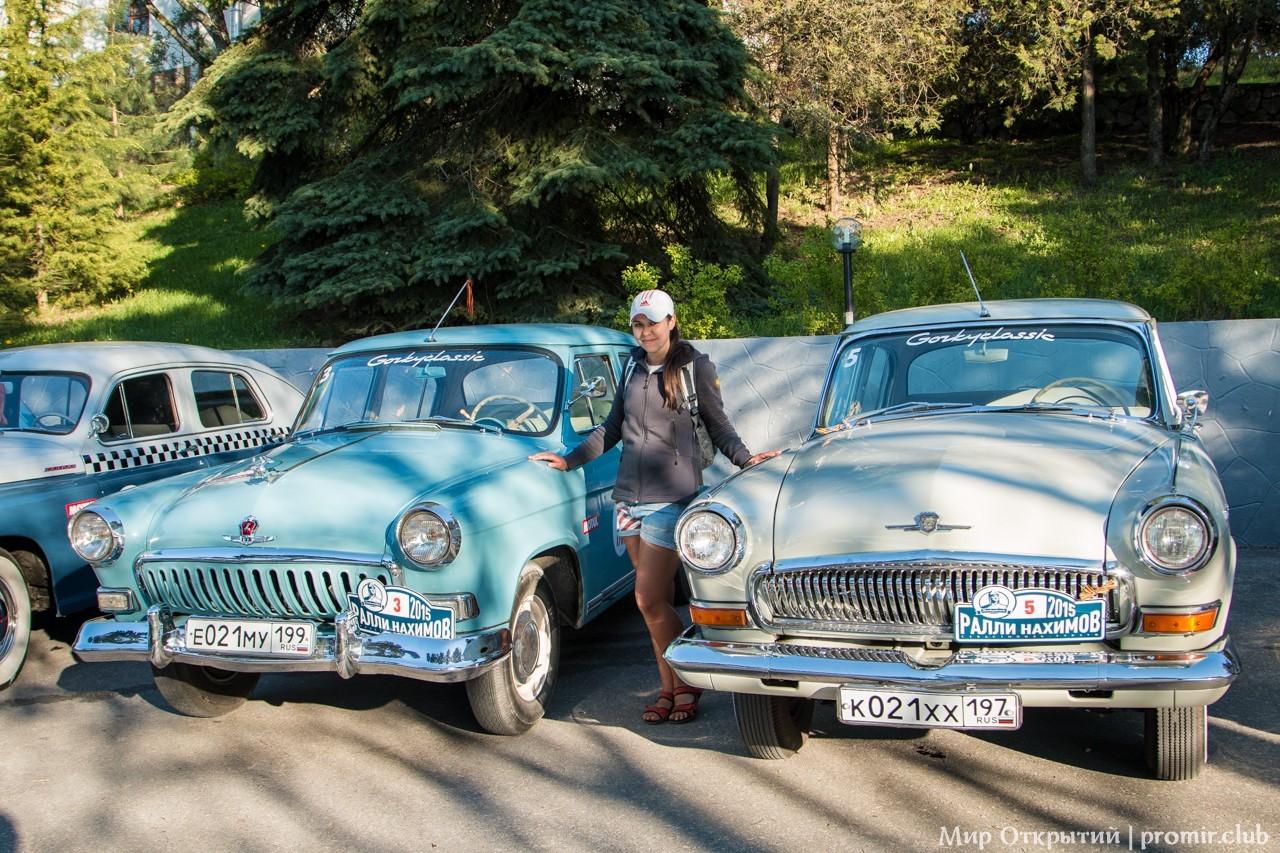 Машины ралли Нахимов у Байдарских ворот, Байдарская долина, Крым