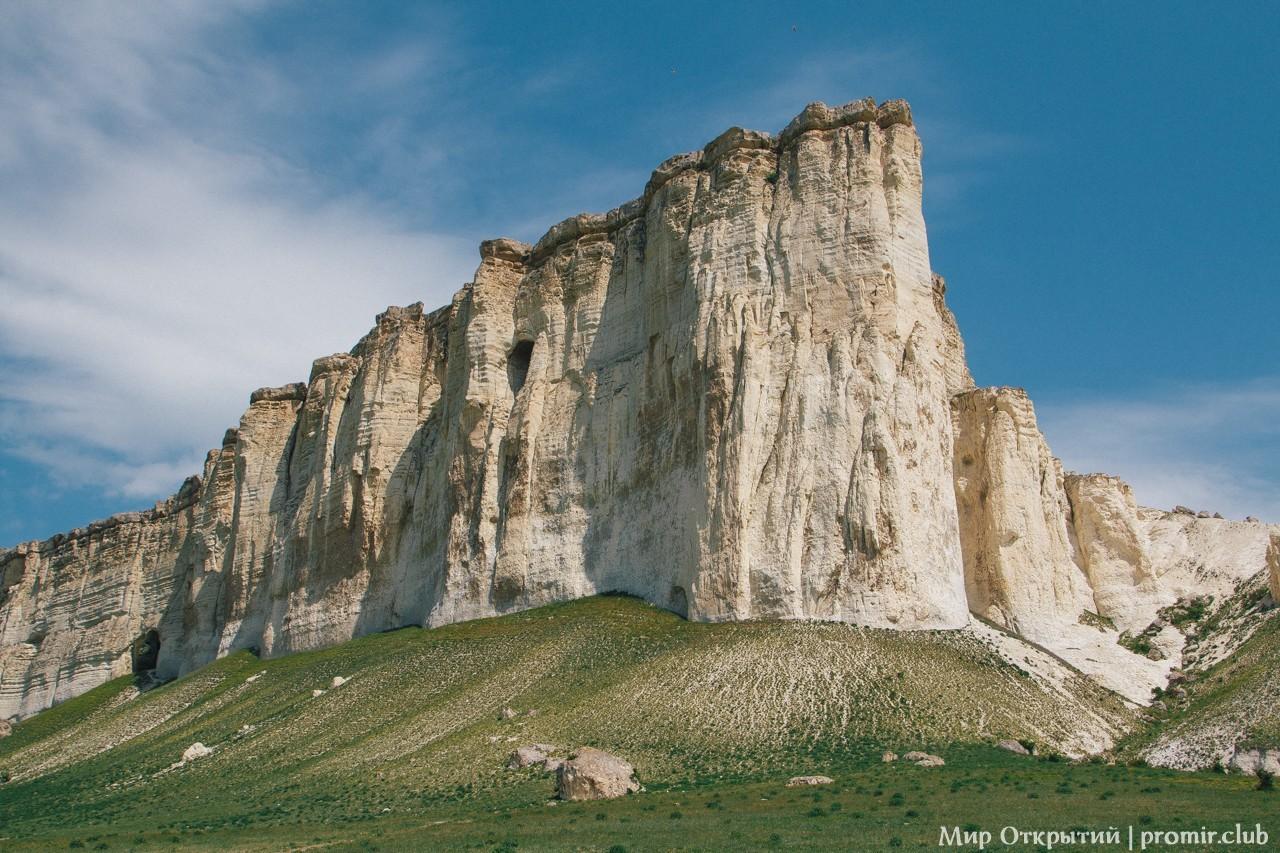 Белая скала, Белогорский район