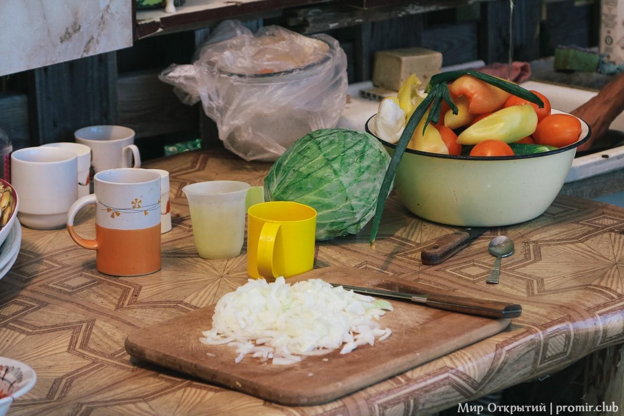 Кухня на слёте, Краснолесье