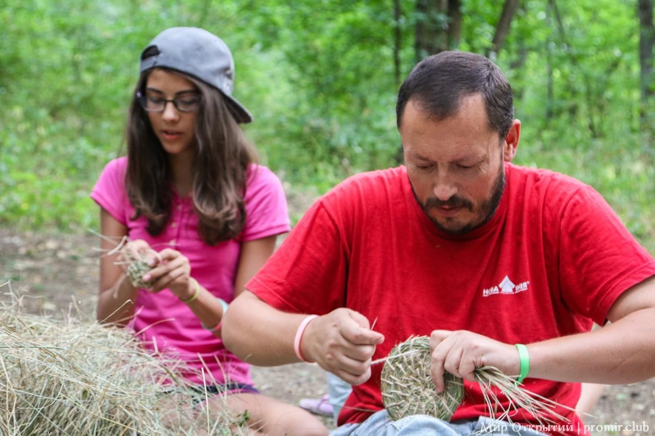 Занятия в лесу, Краснолесье