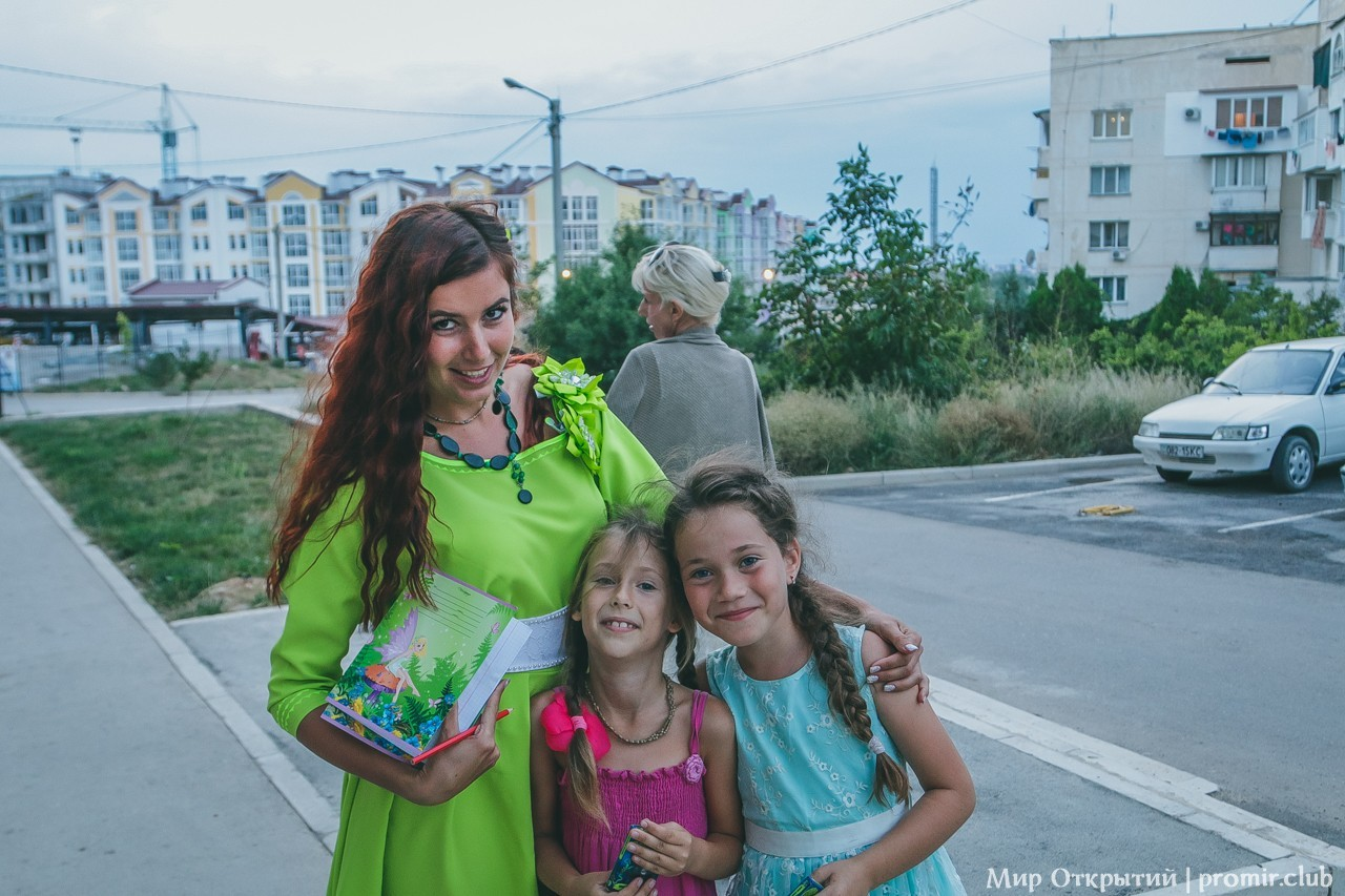 Перед семинаром, Севастополь