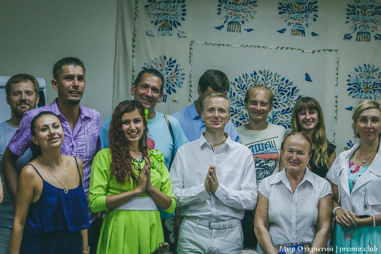На семинаре, Севастополь