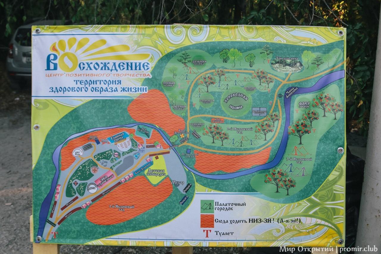 План площадок фестиваля, Краснодарский край