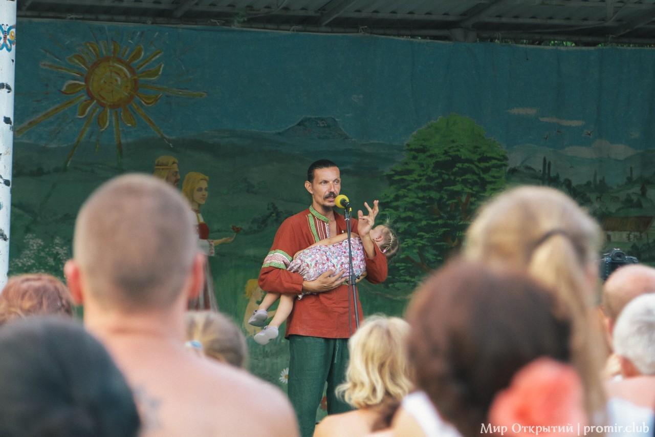 Сцена фестиваля, Краснодарский край