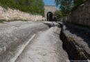 Дорога в Бахчисарай